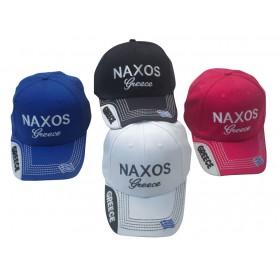 524-11 naxos.Καπέλο Τζόκεϋ Τουριστικο