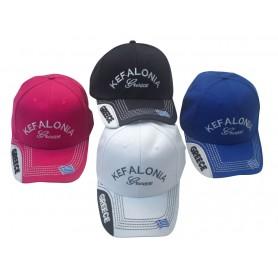 524-8 kefalonia.Καπέλο Τζόκεϋ Τουριστικο
