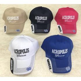 524-10 acropolis.Καπέλο Τζόκεϋ Τουριστικο 524-10