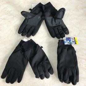 572-1,Γάντια