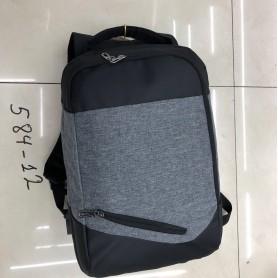 584-12 Τσάντα Πλάτης