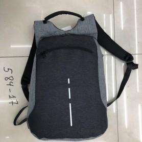 584-17 Τσάντα Πλάτης