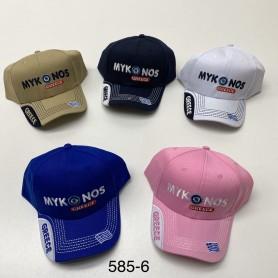 585-6 MYKONOS.Καπέλο Τζόκεϋ Τουριστικο