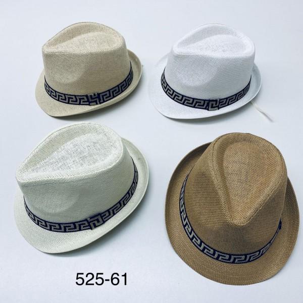 525-61 Καπέλο Καβουράκι μεγέθουσ  58-60 και ρύθμιση
